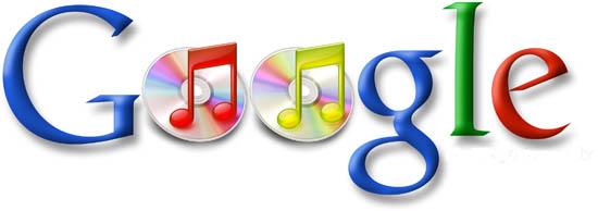 Google Music versus iTunes - Magic Web Design