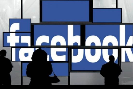 facebook-histórias-patrocinadas